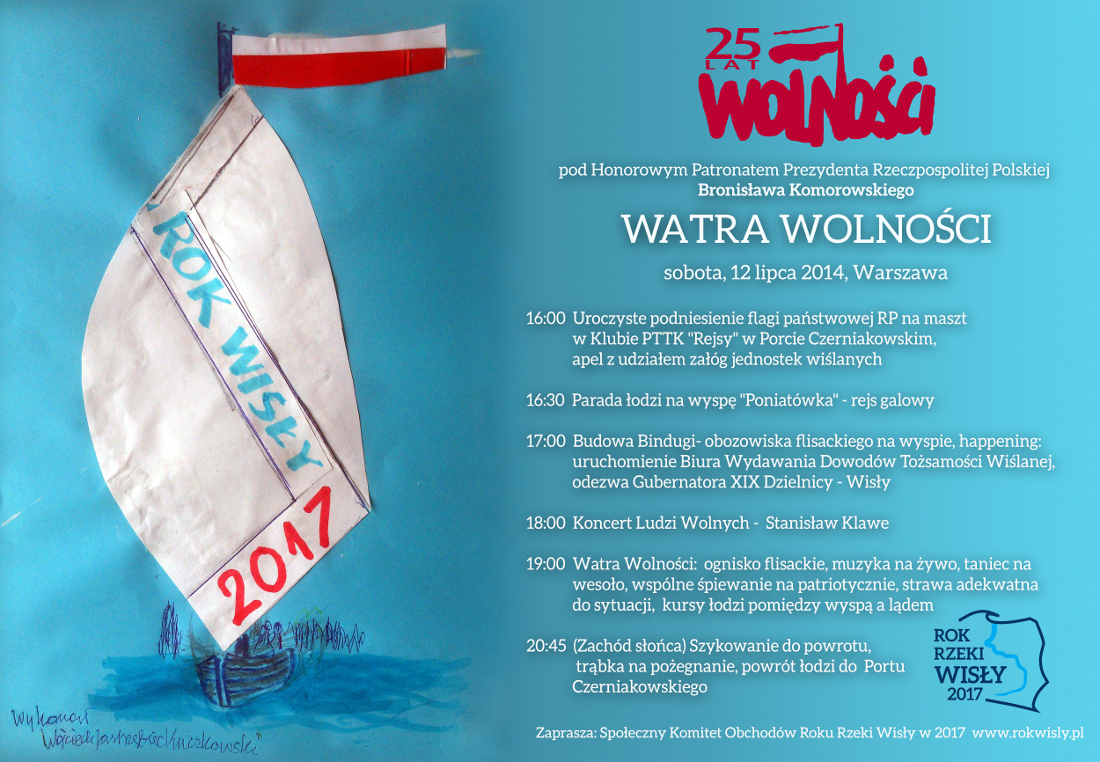 Plakat Watra Wolności 12 lipca 2014