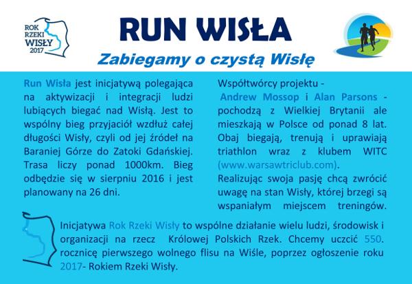 runw_www