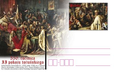 550-rocznica-p.-torunskiego-kartka